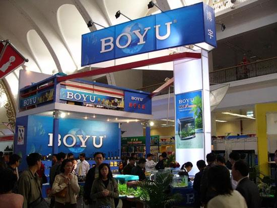博宇:匠心独运,畅销近百个国家,博宇如何做到?3
