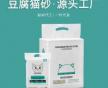 食品级豆腐猫砂