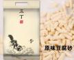 三丁豆腐猫砂批发招代理
