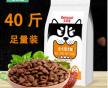 狗粮40斤金毛萨摩耶哈士奇