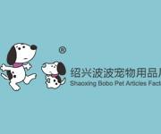 波波BOBO品牌