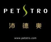 沛德奥/Pettio Corp品牌