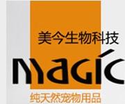 魔金/Magic