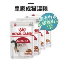 皇家成猫湿粮 浓香肉块&啫喱肉冻85g*4袋