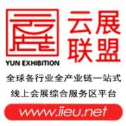 云展·中国宠物博览会