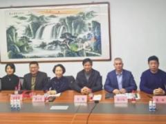 中国出入境检验检疫协会标准工作会议在线上召开